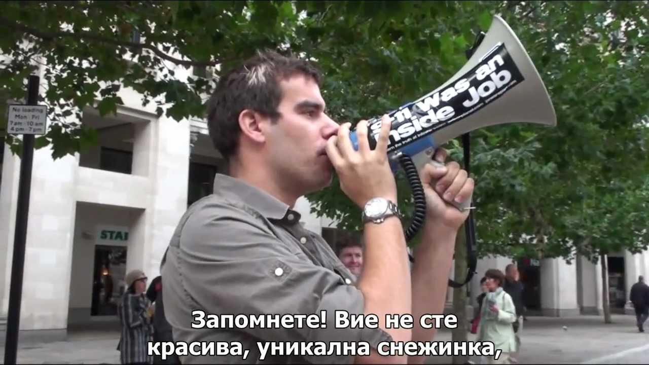 Requiem for the New World Order - Bulgarian subtitles - YouT