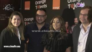 بالفيديو..جميلة البدوي في لجنة تحكيم برنامج أوراج للمواهب الغنائية وهذا ما قالته لشوف تيفي |