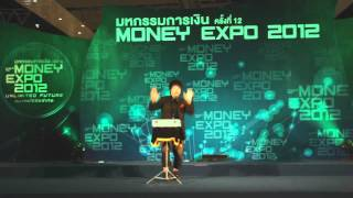 Magic Show by WealthMagik @ Money Expo 2012 [1]