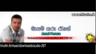 Mayam Tharu Rane  -  Amal Perera