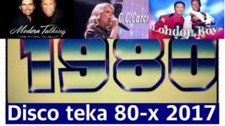80s 신나는 유로댄스 1집 Disco teka-80x Eurodance Modern Talking&CC Catch&London Boys Mega Mix
