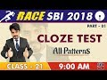 SBI Clerk Prelims 2018 Cloze Test Part 1 All Patterns English Live at 9 am Class 21