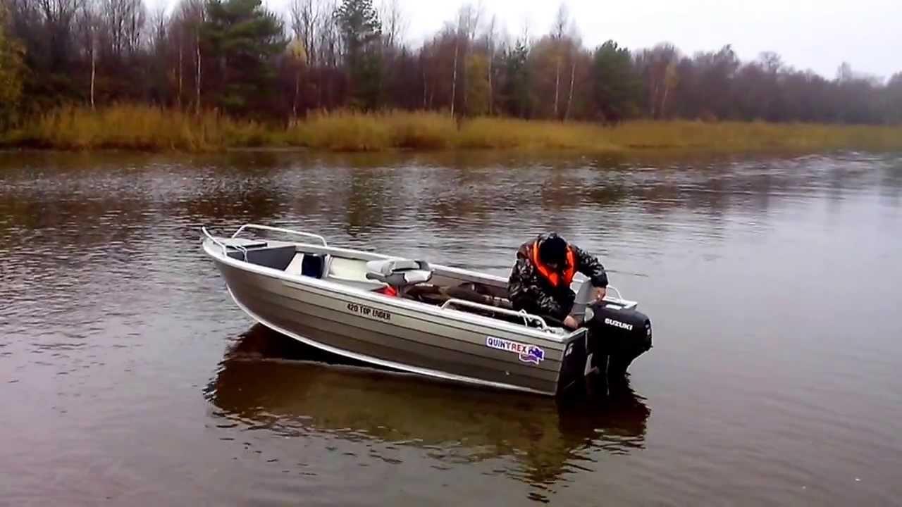 лодка фишбот 420 официальный сайт