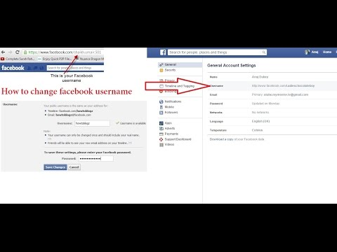 how to change facebook username 2015