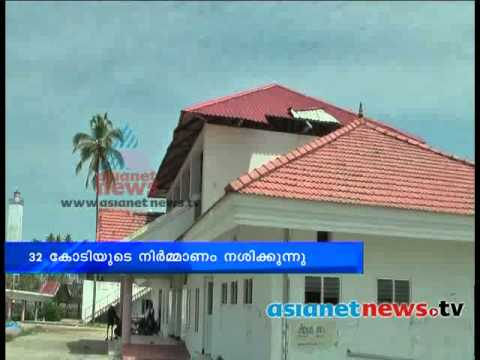 Alappuzha Andhakaranazhi beach  : Alappuzha  News: Chuttuvattom 17th oct  2013 ചുറ്റുവട്ടം