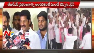 Face to Face with Revanth Reddy over GHMC Election Results