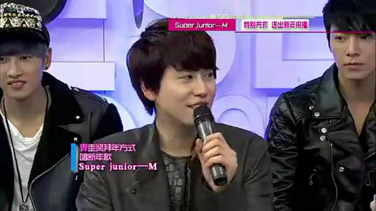 Super Junior-M 恭賀新喜+成員討紅包的招數