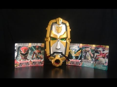 [1080p] Tensouder - Tensou Sentai Goseiger, This is an unboxing and review of the Tensouder from Tensou Sentai Goseiger The Tensouder comes with five Gosei Cards Change GoseiRed Summon Skick Sword Expl...