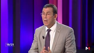 ماذا يعني الانسحاب أحادي الجانب من منطقة الكركارات بالصحراء المغربية؟