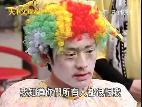 Tam long cha me - tap cuoi (1) [YeuQuaChat.tk]