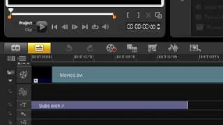 How To Add Movie Subtitle In All Movies Format.mp4