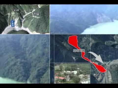 多元尺度遙感探測 05遙感探測技術實例應用上 - YouTube