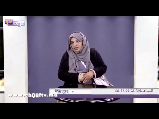 مغربية تعيش الجحيم بالسعودية   حصاد اليوم