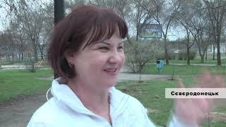 Оновлення Алеї охорони праці, Сєвєродонецьк
