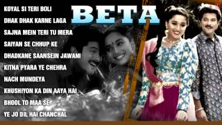 Beta Full Audio Songs