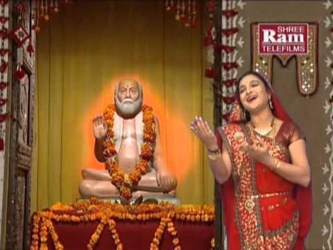 Madhuli Mangalkari Bajrangi Tamari |Bapasitaram Bhajan |Farida Meer