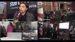 بالفيديو..أورانج تواكب المقاولات الناشئة من خلال فضاء Start On | مال و أعمال