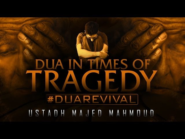 Dua In Times Of Tragedy ᴴᴰ ┇ #DuaRevival ┇ by Ustadh Majed Mahmoud ┇ TDR Production ┇