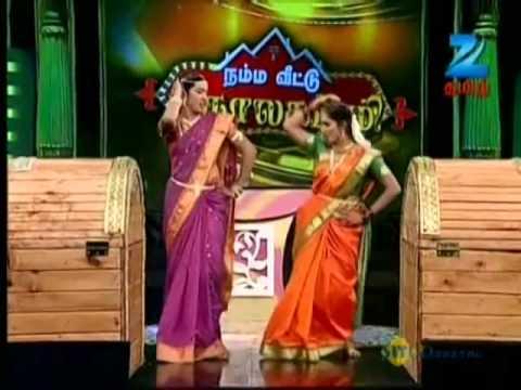 Namma Veetu mahalakshmi - 22-12-2013