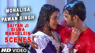 Sexy Monalisa & Pawan Singh Hot Bhojpuri Scenes From