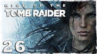 [Xbox One] Rise of the Tomb Raider. #26: Под градом огненных стрел.