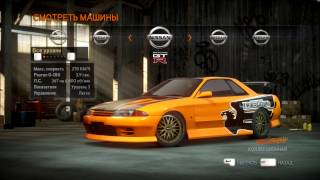 Need For Speed The Run All Cars PC