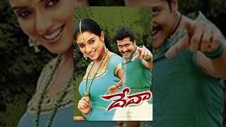 Deva Telugu Full Length Movie| దేవా