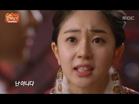 Happy Time, Empress Ki #02, 기황후 20140216