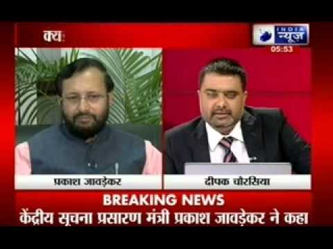 Information and Broadcasting Minister Prakash Javadekar on India News with Deepak Chaurasia
