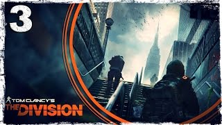 [Xbox One] Tom Clancy's The Division BETA. #3: Крыша. Западня.