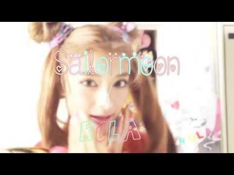 【スペシャル動画】ローラがセーラームーンになっちゃった!【ViViプレゼンツ】