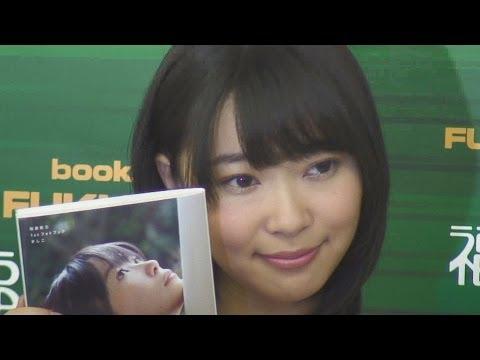 AKB48・指原莉乃 脱ヘタレ宣言も控えめ「さしこ」アピール