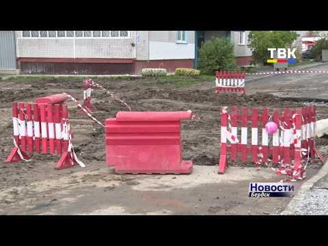 Перепады электроэнергии привели к авариям на водоводах в Бердске