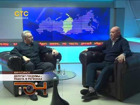 Депутат Госдумы - работа в регионах