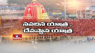 Jagannath Rath Yatra to begin at Puri today