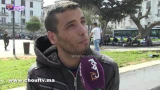 في اليوم العالمي للسعادة..مغربي صريح:الحاجة لي مخلياني فرحان هي بلادي مافيهاش الصداع و الحرب |