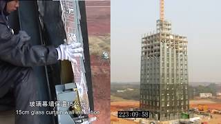 30 storey building built in 15 days..