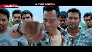 Yevadu-Brahmi-10-seconds-teaser