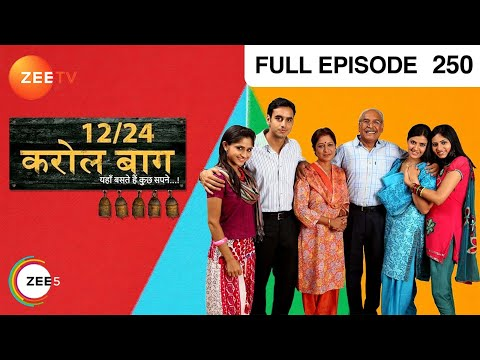 Chhoti Bahu-Sindoor Bin Suhagan September 4 Episode Video Part 2