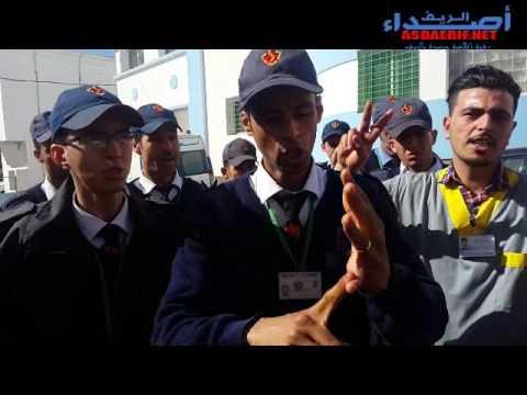 احتجاج الامن الخاص ومستخدمين بمستشفى محمد الخامس بالحسيمة على وضعية وظروف العمل