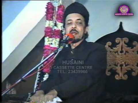Ashra on HAZRAT ABBAS A.S- Allama Zameer Akhtar Naqvi.. Majlis 2--- 2 of 6