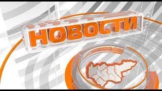 Вечерние новости - Инфосервис