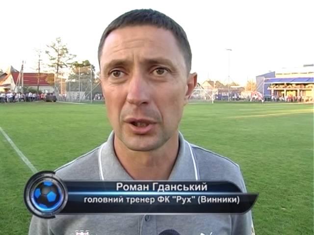 """Футбольний огляд """"ПАС"""" за 22 серпня"""