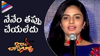 Anchor Sreemukhi Comments on Babu Baga Busy Movie..
