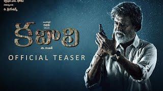 Kabali Movie Telugu Teaser