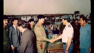 Saddam Hussein ������ ������ ���� ���� �� ���� ����� ������� ��ٔ��� ��� ��� ���� ����