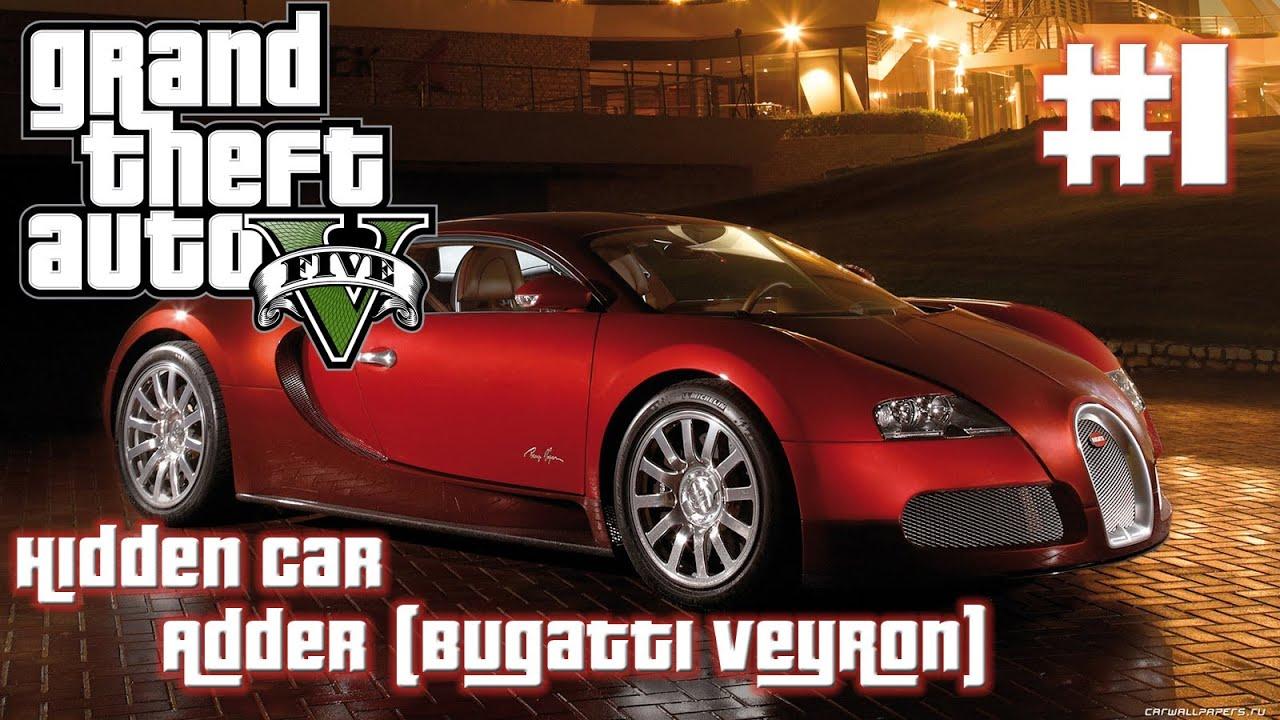 gta v hidden car adder bugatti veyron map location youtube. Black Bedroom Furniture Sets. Home Design Ideas