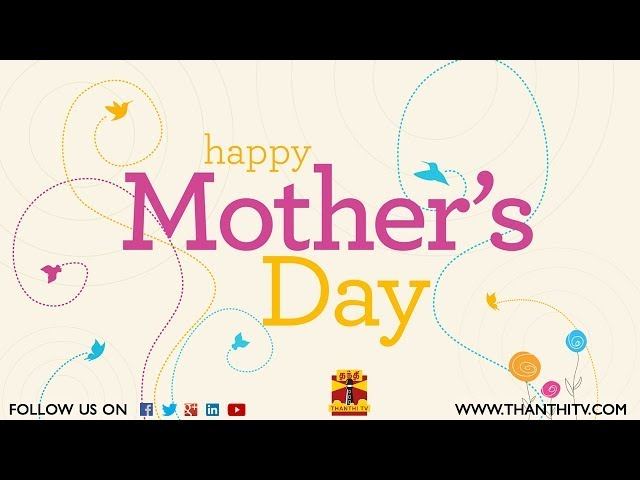 A Tribute to all Mothers.. Happy Mothers' Day - Thanthi TV