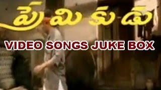 Premikudu Video Songs Juke Box Prabhu Deva Nagma