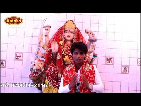Dekh La Na Pramod Tiwari ke super hit song 2017